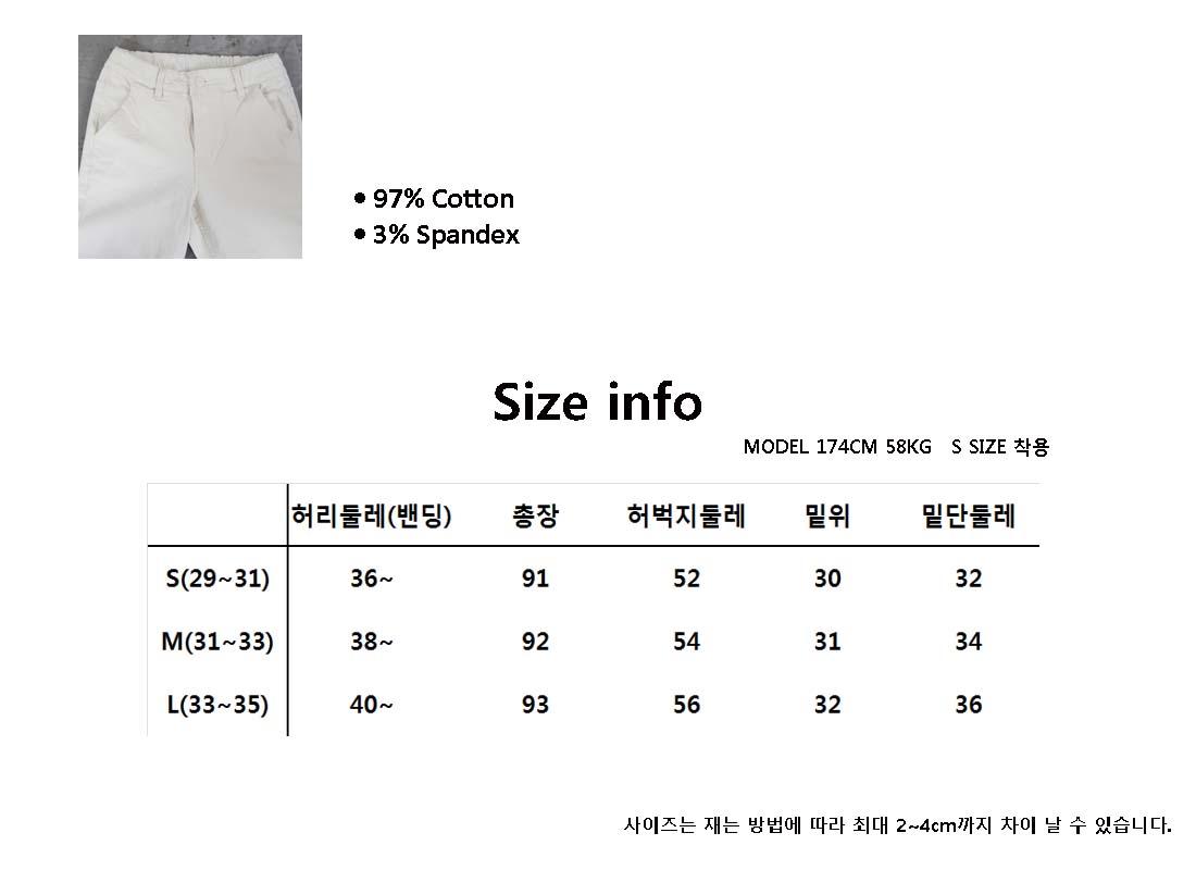 %EC%82%AC%EC%9D%B4%EC%A6%88%ED%91%9C_shop1_203943.jpg